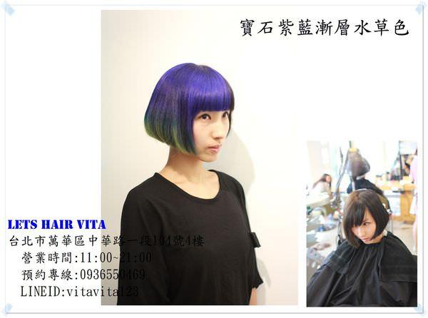 寶石紫藍漸層水草色.jpg