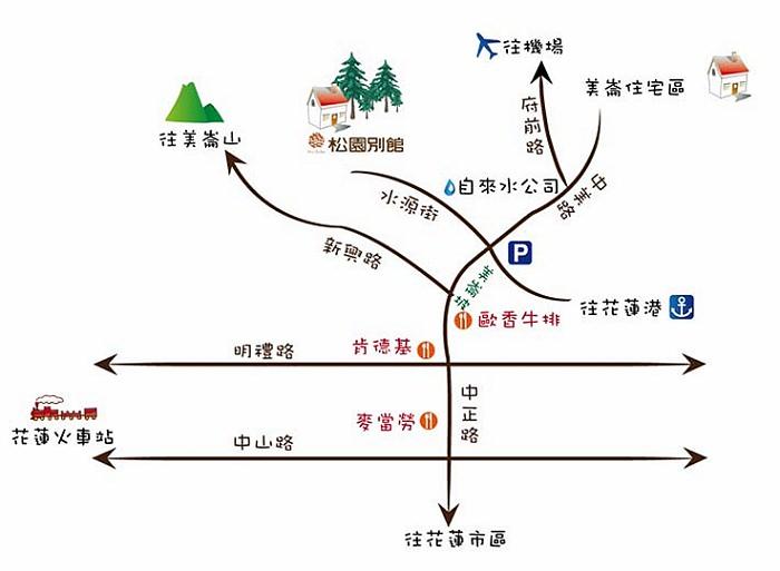 松園別館地圖