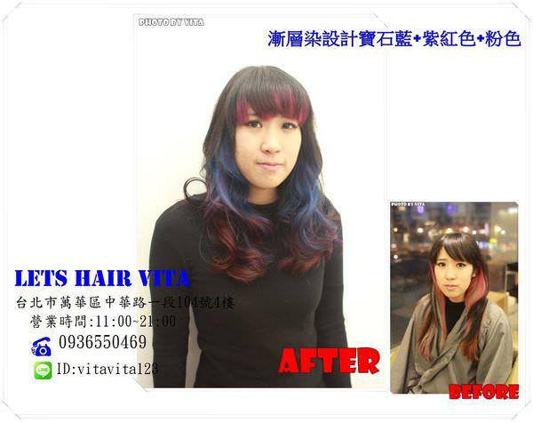 漸層染設計寶石藍+紫紅色+粉色.jpg